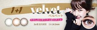 立体感のある瞳 KPOPアイドルのAFTERSCHOOL リジ、NAVI、ステファニー、Ben芸能人にも人気のカラコン.jpg